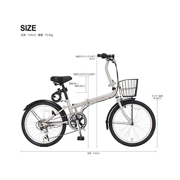 ジェフリーズ 自転車 折りたたみ自転車 20イ...の紹介画像2