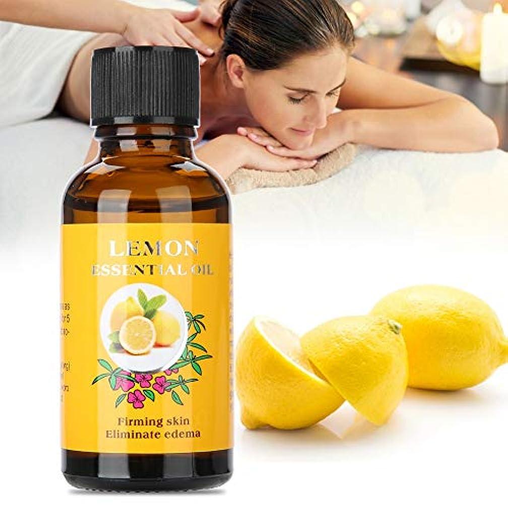アジア分析的な投獄30ml レモンオイル マッサージ エッセンシャルオイル 保湿 スパアロマセラピー ボディ マッサージオイル