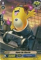 Cardfight!! Vanguard TCG - Jimmy the Ghostie (BT17/134EN) - Booster Set 17: Blazing Perdition ver.E