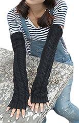 ふんわり ニット の アームウォーマー 腕全体が あたたかい ロング タイプ 【長さ56cm】 + ネックレス + ミニタオル の3点セット/ 6カラーからセレクト [MG11-199] (ブラック)