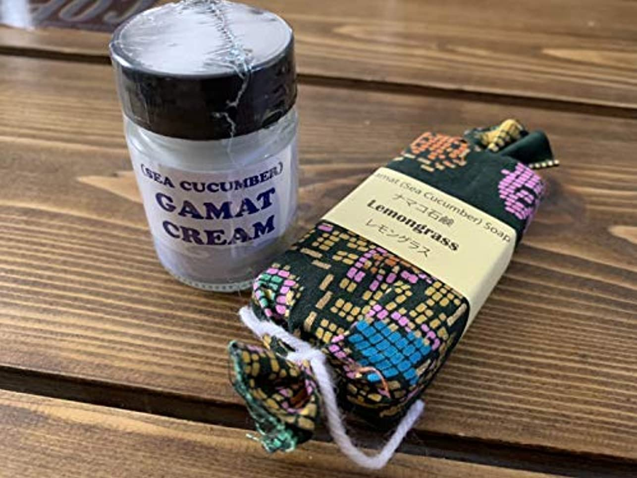 堀先入観偶然なまこ石鹸 (レモングラス)【45g】&なまこクリーム【20g】**お得セット** Gamat(Sea Cucumber) Soap Lemongrass & Gamat(Sea Cucumber) Cream Set...