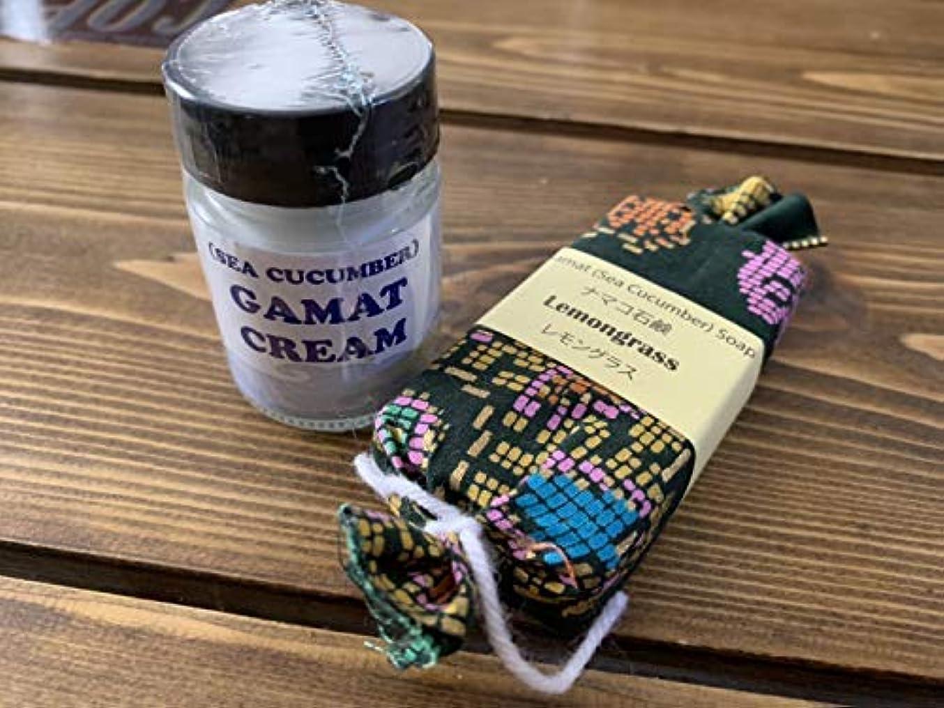 虹かわいらしい湿ったなまこ石鹸 (レモングラス)【45g】&なまこクリーム【20g】**お得セット** Gamat(Sea Cucumber) Soap Lemongrass & Gamat(Sea Cucumber) Cream Set...