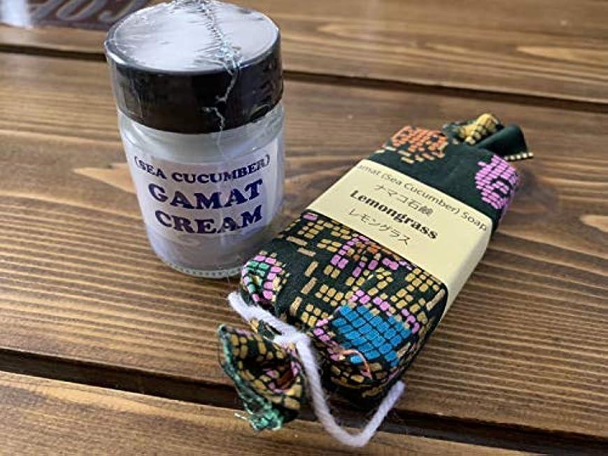はず芸術減るなまこ石鹸 (レモングラス)【45g】&なまこクリーム【20g】**お得セット** Gamat(Sea Cucumber) Soap Lemongrass & Gamat(Sea Cucumber) Cream Set...