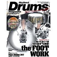 Rhythm & Drums magazine (リズム アンド ドラムマガジン) 2017年 8月号 (DVD付) [雑誌]