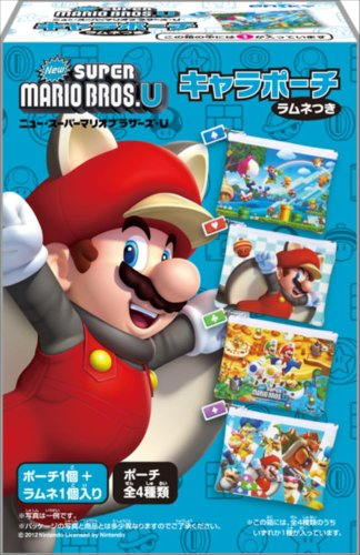 NewスーパーマリオブラザーズU キャラポーチラムネつき 8個入り BOX (食玩・ラムネ)