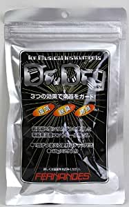 FERNANDES Dr.Dry×2セット 楽器用湿度調整材