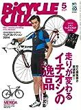 BiCYCLE CLUB (バイシクル クラブ) 2014年 05月号 [雑誌]