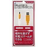 【New3DS / LL 対応】 CYBER ・ USB充電 ストレートケーブル ( New 2DS LL 用) 3m ホワイト×オレンジ