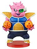 Banpresto Dragon Ball Z 2.8