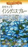 福花園種苗 911641