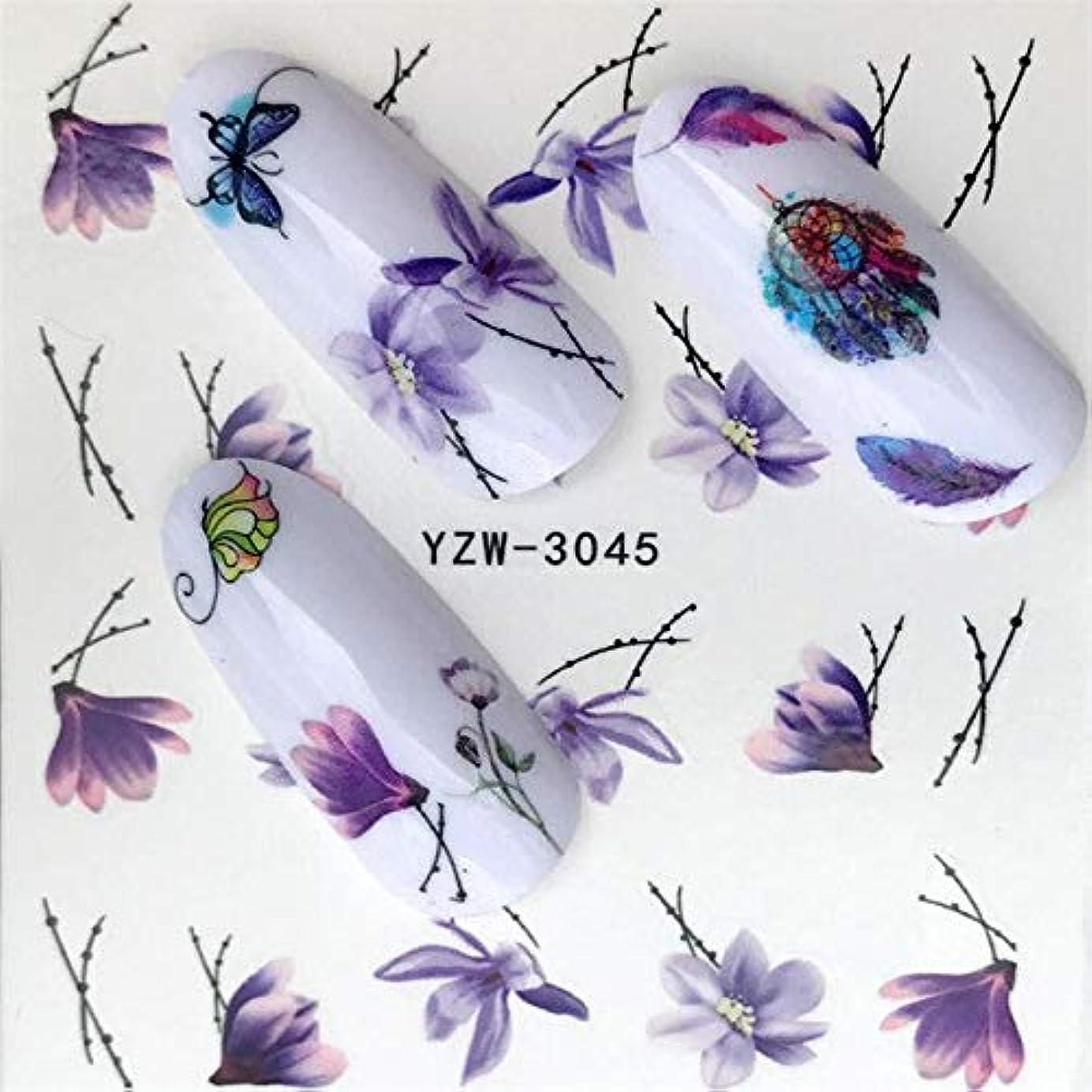 開始タールシンカンSUKTI&XIAO ネイルステッカー 1ピースホットデザインウォーターパープル美しい花ステッカーネイルアートステッカーネイル箔用diyマニキュア装飾