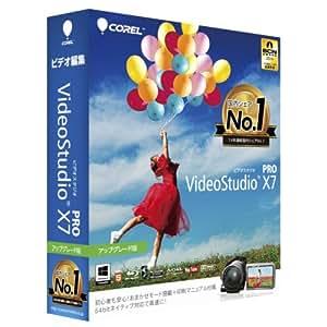 VideoStudio Pro X7 アップグレード版