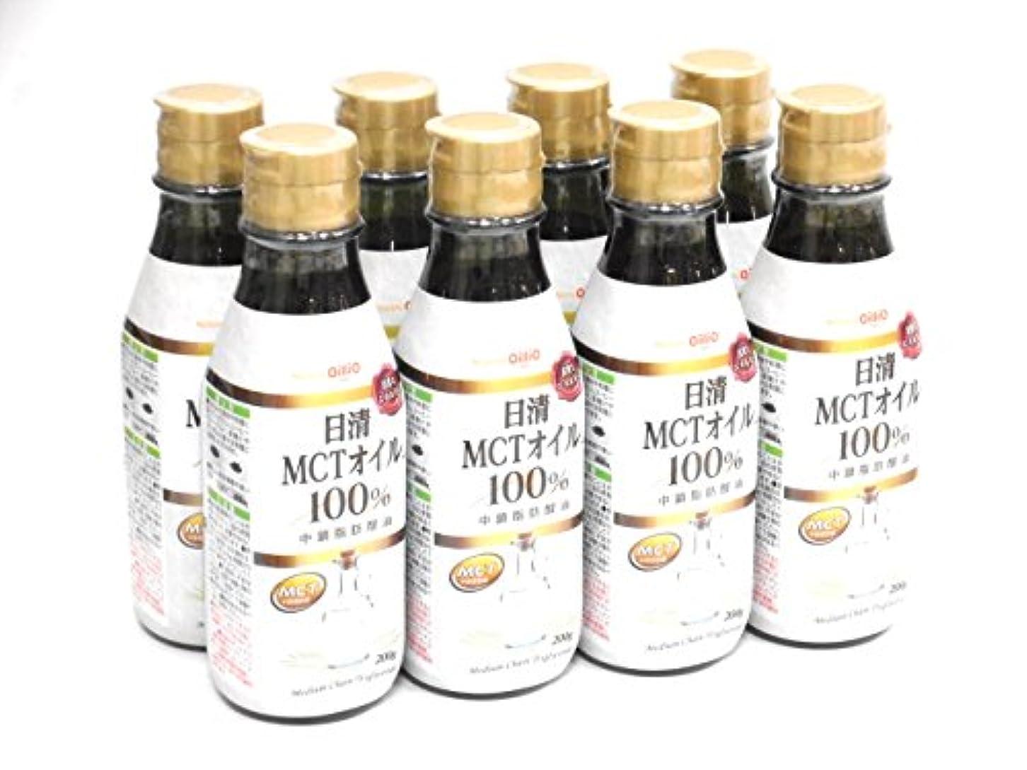 マチュピチュ硫黄ヒップ日清MCTオイル 200g×8本(1ケース)