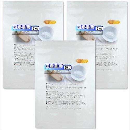 国産重曹 5kg×3袋 食品添加物 (食用)重炭酸ナトリウム/炭酸水素ナトリウム15kg [02]