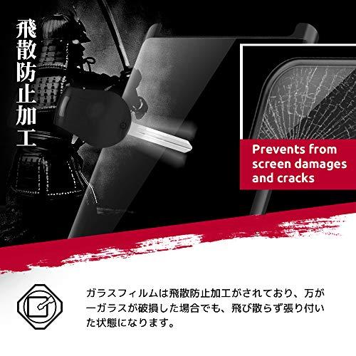 『Samsung Galaxy Note 9 用 液晶保護フィルム 強化ガラス galaxy note9 ガラスフィルム 吉川優品 【ケースに干渉せず タッチ反応が良い】全面 高透過率 硬度9H 気泡無し 指紋防止 3D曲面加工 (Samsung Galaxy Note 9)』の4枚目の画像