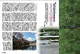 FLY RODDERS(フライロッダーズ) 2019年 春号 (CHIKYU-MARU MOOK) 画像