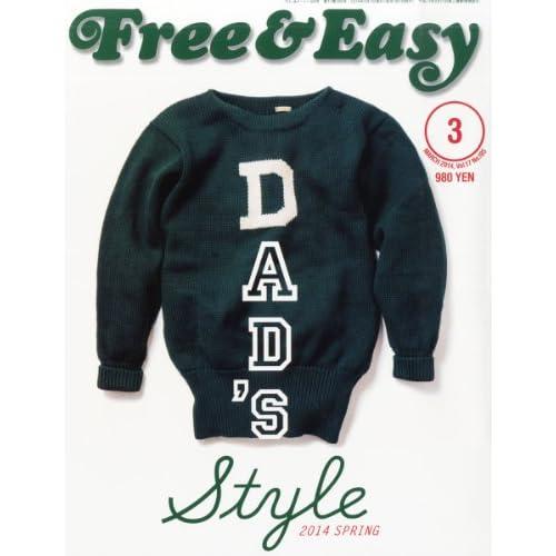 Free & Easy (フリーアンドイージー) 2014年 03月号 [雑誌]