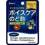 カンロ ボイスケアのど飴(コンパクトサイズ)X1箱(6袋)