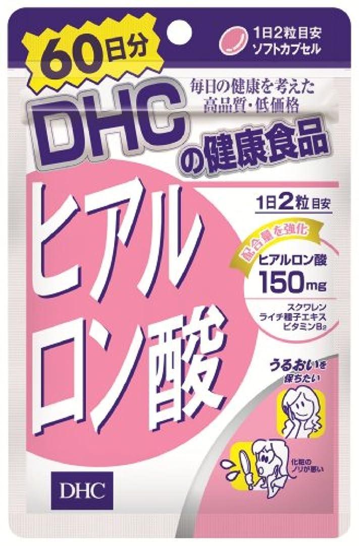 スカーフ致命的黒くするDHC ヒアルロン酸 60日分 120粒