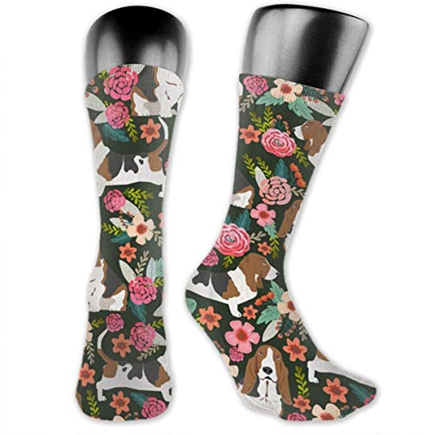 デンマーク語シリンダー食用MKLOS 通気性 圧縮ソックス Breathable Over Knee Thigh Socks High Thigh Stockings High Boot Thigh Fresh Watermelon Socks...