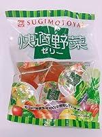 杉本屋製菓 快適野菜ゼリー 132g(22gx6個)×20袋入
