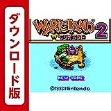 ワリオランド2 盗まれた財宝 [3DSで遊べるゲームボーイカラーソフト][オンライ...