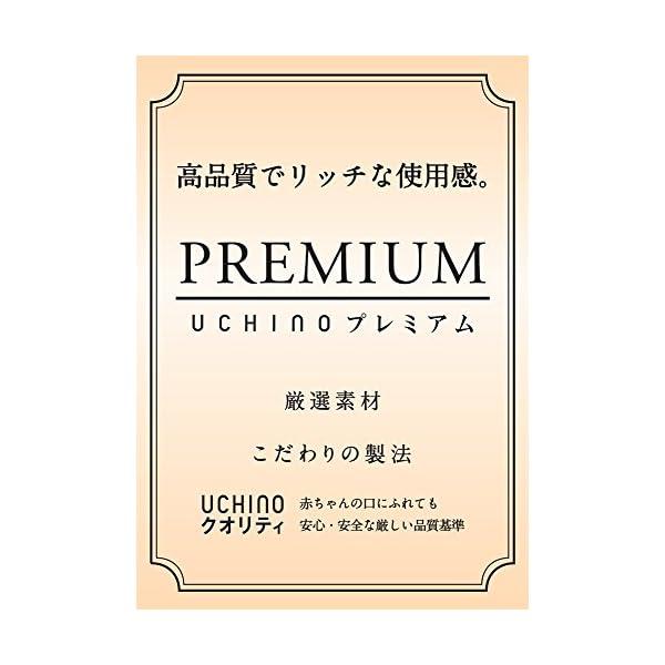 UCHINO マシュマロガーゼ ブロックチェッ...の紹介画像7