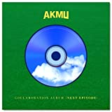 AKMU COLLABORATION ALBUM [NEXT EPISODE](韓国盤)