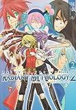 テイルズオブザワールドレディアントマイソロジー2 2 (電撃コミックス)