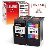 Lemero Canon(キヤノン)用 BC-345XL+BC-346XL[ブラック+3色カラー] 2個セット リサイクル インクカートリッジ 増量タイプ【残量表示機能付】[対応機種 PIXUS TS3130S  TS3130  TS203  TR4530]【365日保証】