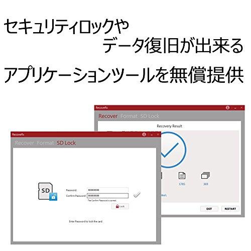 【Amazon.co.jp限定】Transcend SDXCカード 64GB Class10 UHS-I対応 (最大転送速度90MB/s) TS64GSDXC10U1E (FFP)
