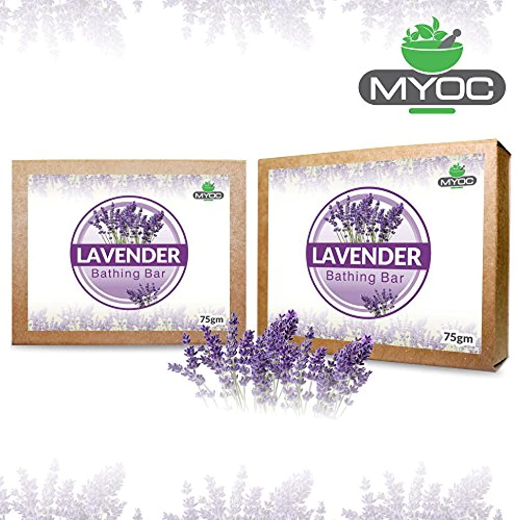 怖がって死ぬシルエットアダルトLavender soap for dry skin, sensitive skin, acne free and fresh and young looking skin 75gm x 2 Pack