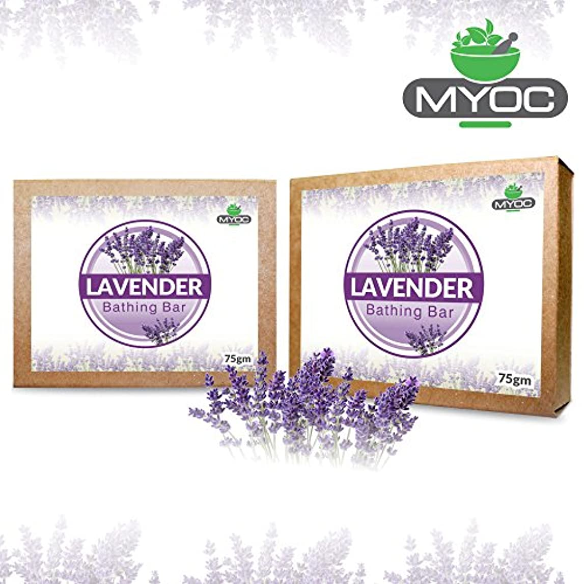 検閲ローブパンチLavender soap for dry skin, sensitive skin, acne free and fresh and young looking skin 75gm x 2 Pack