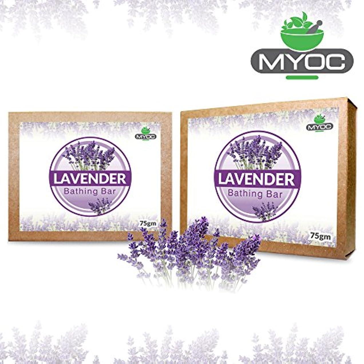 誓約学習あらゆる種類のLavender soap for dry skin, sensitive skin, acne free and fresh and young looking skin 75gm x 2 Pack