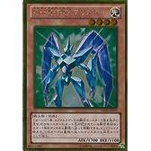 遊戯王カード GS06-JP009 E・HERO プリズマー(ゴールドレア)/遊戯王ゼアル [GOLD SERIES 2014]