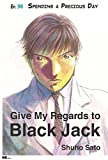 「Give My Regards to Black Jack - Ep.38 Spending a Precious Day English version English Edition」の画像
