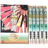 源氏物語 文庫版 コミック 全6巻完結セット (小学館文庫)