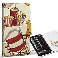 スマコレ ploom TECH プルームテック 専用 レザーケース 手帳型 タバコ ケース カバー 合皮 ケース カバー 収納 プルームケース デザイン 革 ユニーク 映画 イラスト 赤 レッド 008485