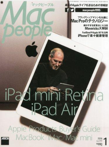 Mac People (マックピープル) 2014年 01月号 [雑誌]の詳細を見る