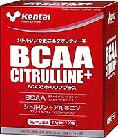 BCAAシトルリンプラス 7.5g×20包 グレープ風味