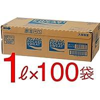 ポカリスエットパウダー 74g×5袋(1箱)×20個セット