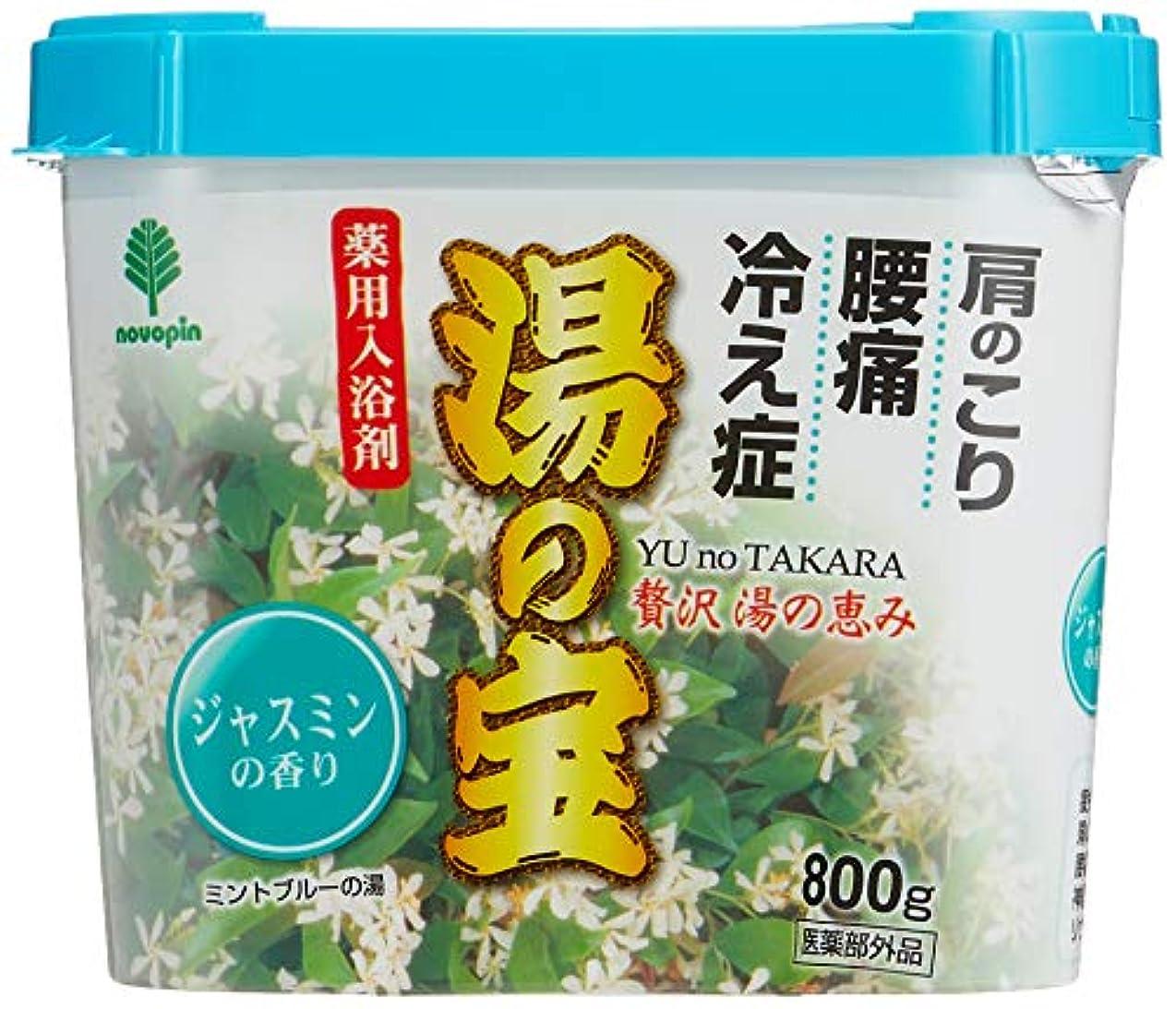 湿度地下室ペネロペ紀陽除虫菊 入浴剤 湯の宝 ジャスミンの香り 800g