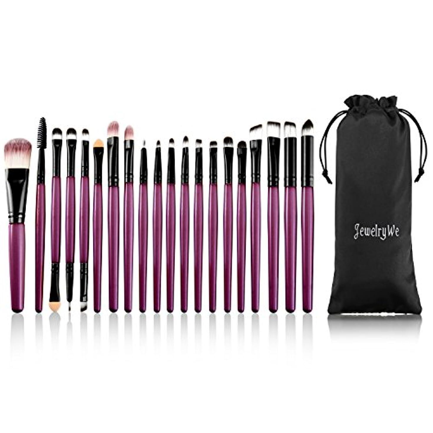 本当にどこにもカタログJewelryWe (20本セット)メイクブラシ 化粧筆 高級化粧ブラシセット 収納ポーチ付き 持ち運び 便利-[パープル]