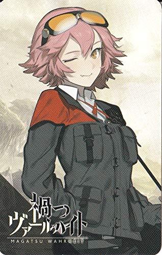 AnimeJapan2018 アニメジャパン2018 禍つヴァールハイト カードパーシ