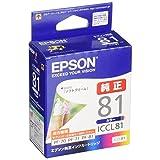 EPSONインクカートリッジ ICCL81