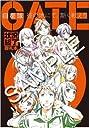 GATE 自衛隊 彼の地にて 斯く戦えり 状況終了御礼本 東京アニメセンター限定販売書籍