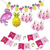 HooMall 誕生日 飾り付け バルーン - 装飾 風船 セット Happy Birthday 装飾 飾り セット 紙吹雪入れ バルーン パーティー お祝い