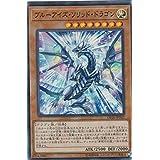 游戏王 DP Jp002ブルーアイズ・ソリッド・ドラゴン ( 日语版 スーパーレア ) レジェンドデュエリスト 篇3