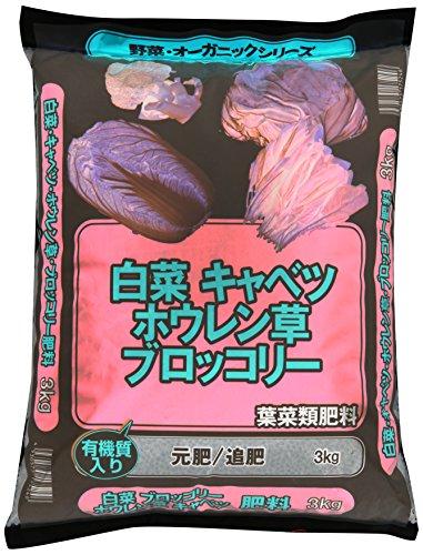 サンガーデン 白菜キャベツホウレン草ブロッコリー10.5-0-5 3�s