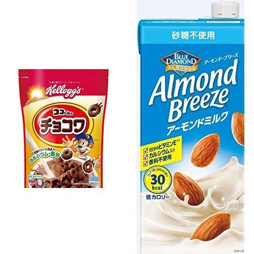 【セット買い】ケロッグ ココくんのチョコワ 袋 150g×6袋 + アーモンド・ブリーズ 砂糖不使用 1L×6本